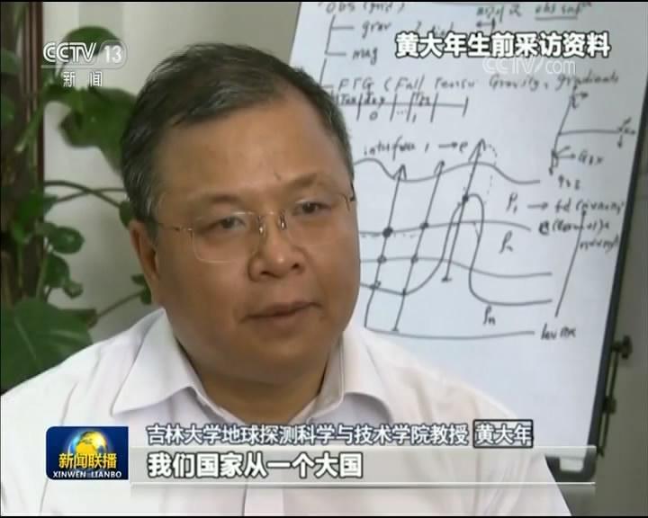 [视频]【弘扬爱国奋斗精神建功[00_00_40][20180808-193648-0].JPG
