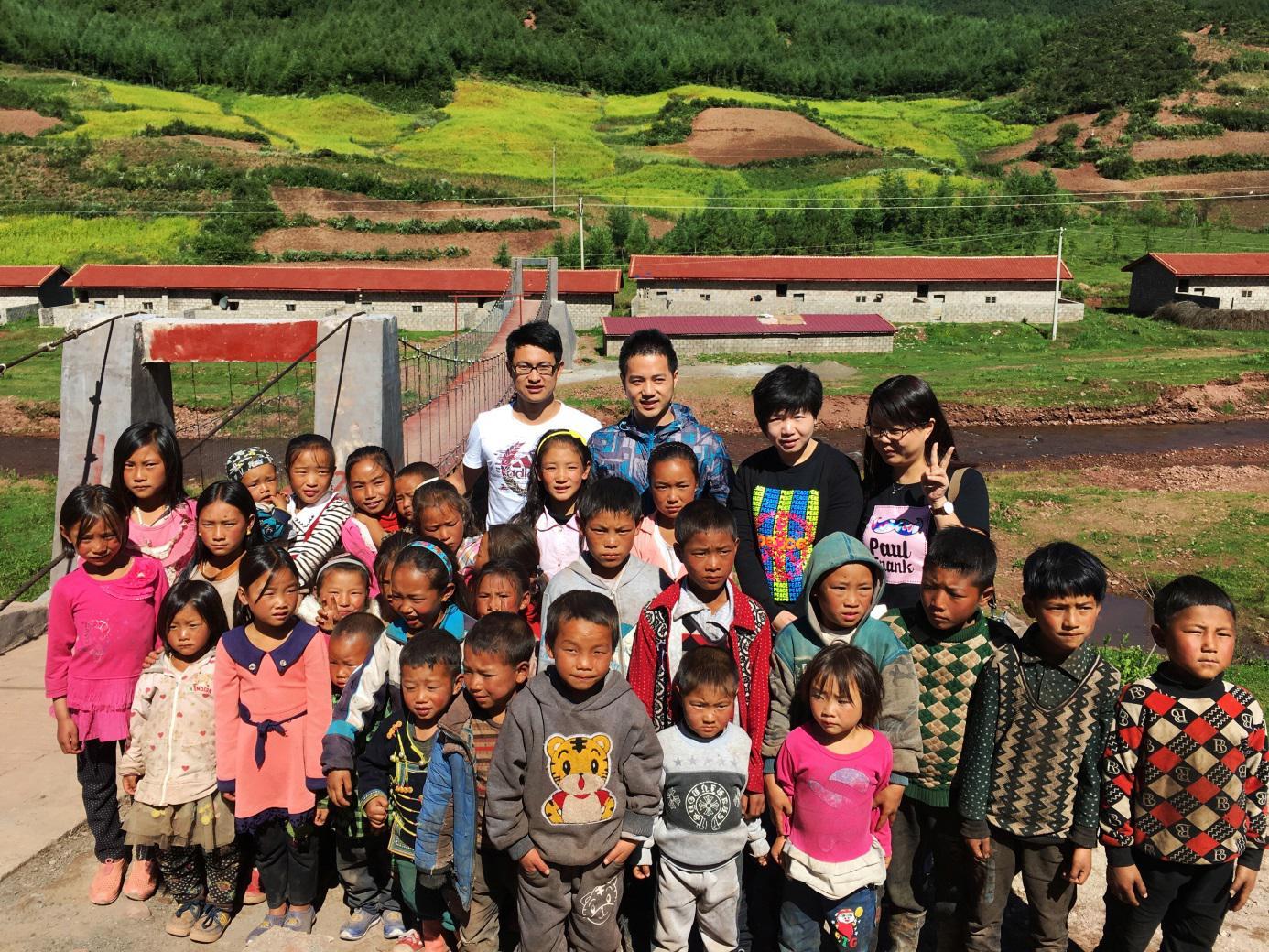 四川大学青年志愿者协会