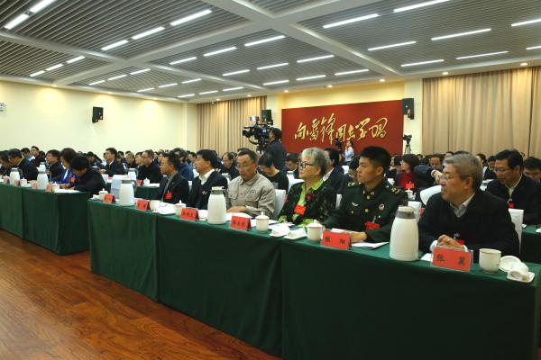 11 学雷锋和志愿服务座谈会现场。中国文明网 贺子桓.jpg