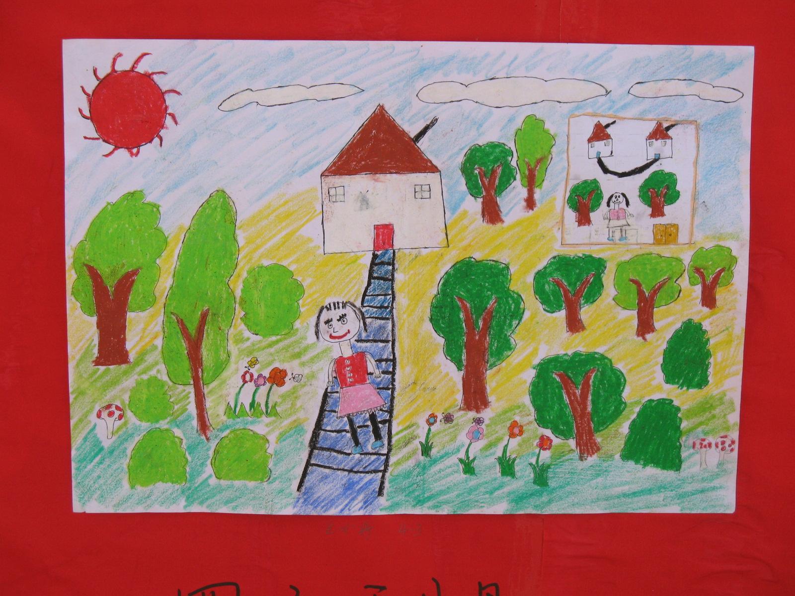 博湖县第二小学5年级1班奎斯乐的绘画作品《美丽的家园》