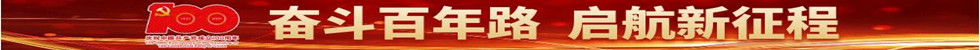 QQ截图20210629165852_副本.jpg