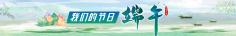 235-35_副本.jpg