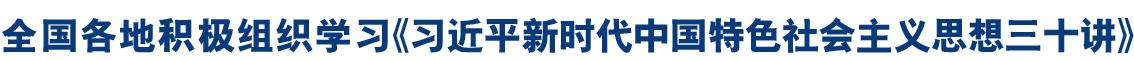 组织学习副本.jpg
